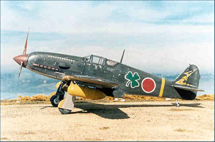 Kawasaki Ki  Model Pictures