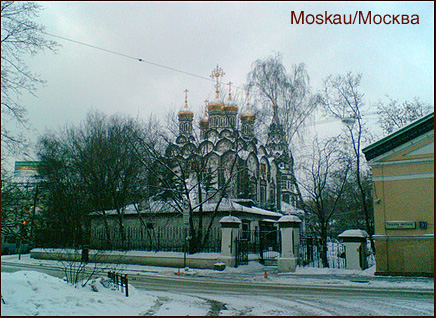 Moskau  -  Winter